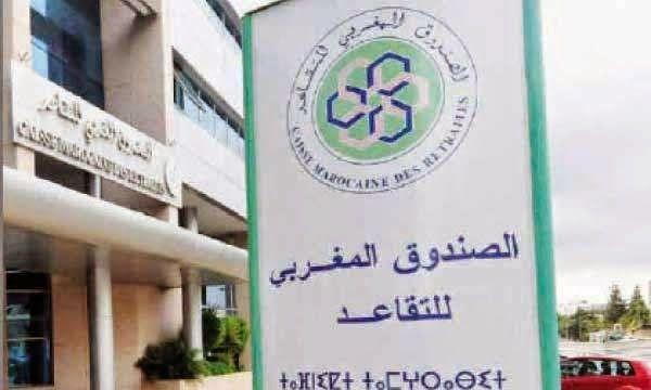 راتب خيالي لمدير الصندوق المغربي للتقاعد المهدد بالافلاس