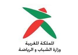 وزارة الشباب والرياضة وزارة بدون وزير
