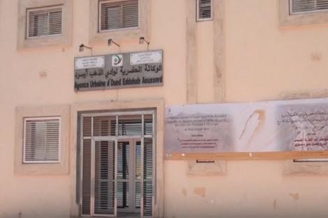 الوكالة الحضرية لوادي الذهب أوسرد تنظم أيام الأبواب المفتوحة لفائدة المغاربة المقيمين بالخارج