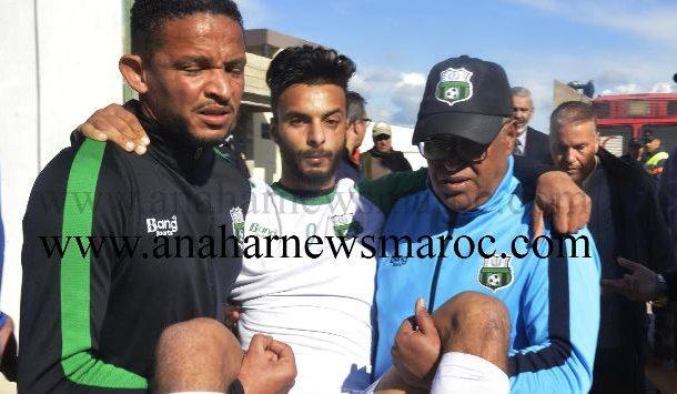 إصابة لاعب يوسفية برشيد المساوي بكسر في عظام الوجه