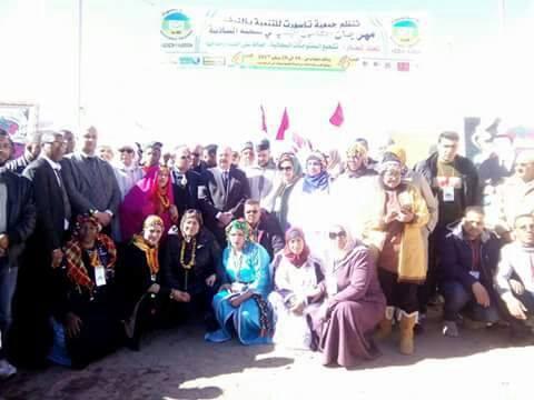 اختتام فعاليات مهرجان الكامون البلدي بجماعة النيف اقليم تنغير