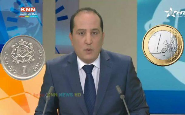 عـــــــــــــــاجل: القناة الأولى تزف هذا الخبر الســـــــــــــار لجميع المغاربة
