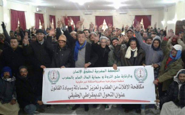 الشبكة المغربية لحقوق الإنسان والرقابة على الثروة وحماية المال العام تتفاعل مع جميع شرائح المجتمع المغربي