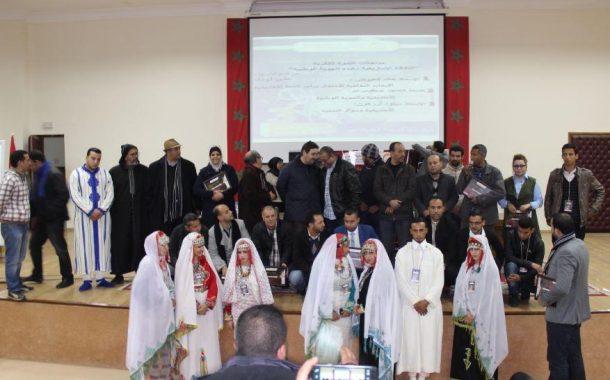 تارودانت: انطلاق فعاليات الدورة الثالثة لمهرجان رأس السنة الأمازيغية 2967 بأولاد تايمة