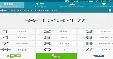 10 أكواد سرية في هاتفك تقوم بأشياء مهمة تعرف عليها