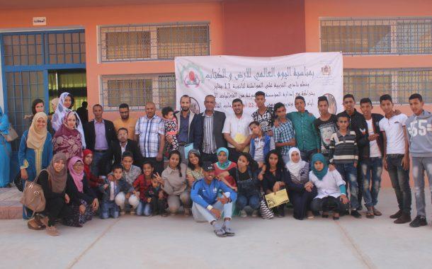 العيون:اختتام ملتقى نادي التربية على المواطنة بالثانوية التاهيلية 11 يناير