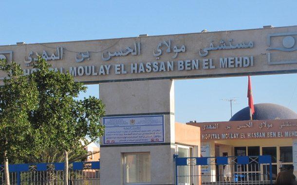حصري : فوضى عارمة بمستشفى بالمهدي بالعيون ودعوة المسؤولين للتدخل عاجلا